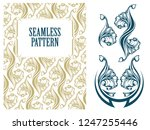 vector plant pattern and...   Shutterstock .eps vector #1247255446