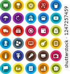 white solid icon set  bucket... | Shutterstock .eps vector #1247257459