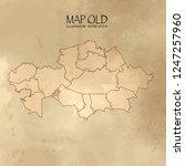 old kazakhstan map with vintage ... | Shutterstock .eps vector #1247257960