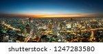 night scene cityscape at... | Shutterstock . vector #1247283580