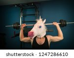 funny guy in comical mask doing ... | Shutterstock . vector #1247286610