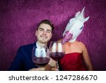 portrait of strange couple on... | Shutterstock . vector #1247286670
