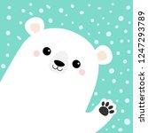 big white polar bear waving...   Shutterstock .eps vector #1247293789