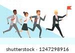 business people running.... | Shutterstock .eps vector #1247298916