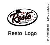 resto logo template stock photo   Shutterstock .eps vector #1247323330