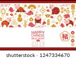 chinese new year greeting card... | Shutterstock .eps vector #1247334670