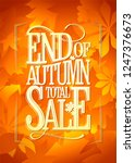 end of autumn sale poster... | Shutterstock .eps vector #1247376673