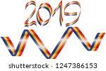 happy new year 2019 ribbon  ... | Shutterstock .eps vector #1247386153