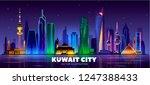 kuwait city skyline. vector... | Shutterstock .eps vector #1247388433
