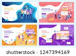 successful team  promotion in... | Shutterstock .eps vector #1247394169