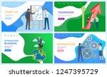 international business...   Shutterstock .eps vector #1247395729