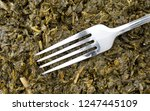 close view of a portion of... | Shutterstock . vector #1247445109