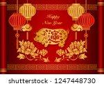happy chinese new year retro... | Shutterstock .eps vector #1247448730