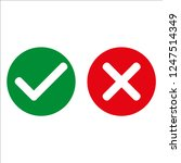 buttons. cross and check mark....   Shutterstock .eps vector #1247514349
