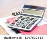work desk at office selective... | Shutterstock . vector #1247532613