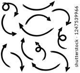 hand drawn arrow set   Shutterstock .eps vector #1247539966