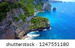 Nusa Penida Banah Coastal...