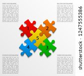 four sided 3d square puzzle... | Shutterstock .eps vector #1247555386