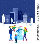 template greeting card winter...   Shutterstock .eps vector #1247557000