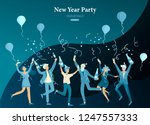 landing page template or card... | Shutterstock .eps vector #1247557333