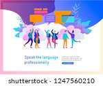 landing page templates for... | Shutterstock .eps vector #1247560210