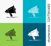 bullhorn  digital  marketing ... | Shutterstock .eps vector #1247561683
