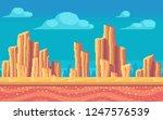 pixel art desert at day.... | Shutterstock .eps vector #1247576539