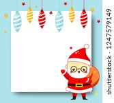decorated christmas frame. new... | Shutterstock .eps vector #1247579149