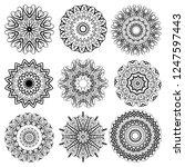 calligraphic decorative...   Shutterstock .eps vector #1247597443