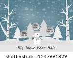 winter sale. merry christmas... | Shutterstock .eps vector #1247661829