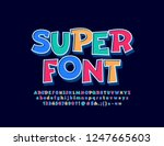 vector super funny kid font.... | Shutterstock .eps vector #1247665603