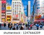 tokyo  japan  november 17  2018 ... | Shutterstock . vector #1247666209
