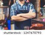 small business concept  happy... | Shutterstock . vector #1247670793