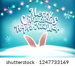 vector illustration. postcard... | Shutterstock .eps vector #1247733169