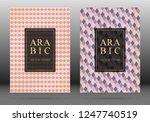moroccan pattern vector cover...   Shutterstock .eps vector #1247740519