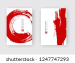 red ink brush stroke on white... | Shutterstock .eps vector #1247747293