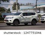 chiangmai  thailand   december...   Shutterstock . vector #1247751046