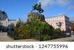 kiev ukraine 09 04 17  bohdan... | Shutterstock . vector #1247755996