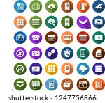 color back flat icon set  ... | Shutterstock .eps vector #1247756866