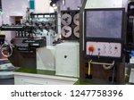 steel rod bending on cnc...   Shutterstock . vector #1247758396