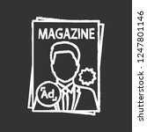 magazine chalk icon. tabloid.... | Shutterstock .eps vector #1247801146