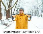 man bring coffee to go for... | Shutterstock . vector #1247804170