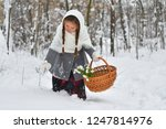 little girl in shawls and...   Shutterstock . vector #1247814976