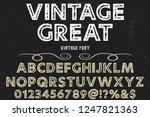 vintage font handcrafted vector ... | Shutterstock .eps vector #1247821363
