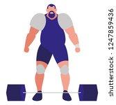cartoon weightlifter icon  | Shutterstock .eps vector #1247859436