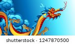 background with chinese dragon. ... | Shutterstock .eps vector #1247870500