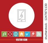 very useful vector line icon of ... | Shutterstock .eps vector #1247871130