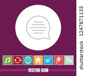 very useful vector line icon of ... | Shutterstock .eps vector #1247871133