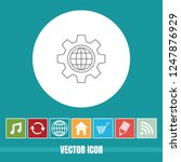 very useful vector line icon of ... | Shutterstock .eps vector #1247876929