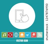 very useful vector line icon of ... | Shutterstock .eps vector #1247876950